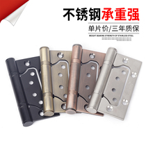 Door hinge 4 inch 304D stainless steel wooden door folding free slotted mute black letters and pages