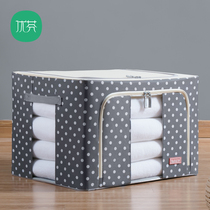 Cloth small storage box oxford cloth box clothes cotton quilt finishing box folding wardrobe storage box