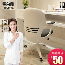 Black and white computer chair Home Student study chair study room writing chair back eggshell chair desk chair office chair