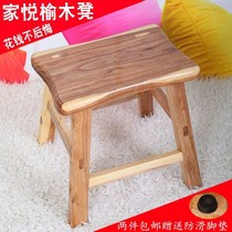 Old elm wooden small stool solid wood toddler dancing fishing for shoes stool coffee table Home small stool vegetable stool