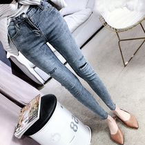 Smoke gray jeans female 2019 spring and autumn new Korean version slim thin word hole stickers tight little foot pants