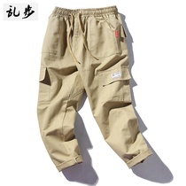 Rampo walking overalls Mens tide brand autumn and winter loose multi-pocket wen le leisure day small foot girdle trousers