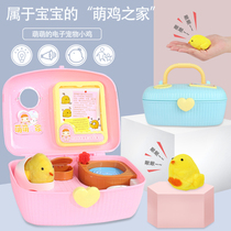 Cute chick develop House Small Ling toy adorable pet raising chicks 2-5-7 girl Family Children birthday gift 6