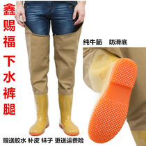 Men and women water shoes rain boots rain boots flat bottom paddy field socks planting shoes fishing shoes wading over the knee soft bottom planting boots