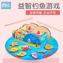Childrens fishing toys Boy Girl puzzle development one year and a half Baby wooden magnetic suit 1-2-3 years old