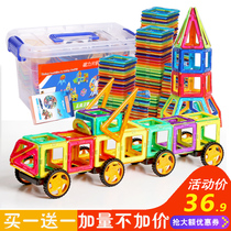 Magnetic tablets childrens educational toys magnet blocks magnet assembled 3-6-8 years old baby boy magnetic toys