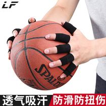 Changlong Basketball protective finger joint protective protective gear sheath finger volleyball protection punching equipment