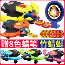 Pig Warriors competition little hero Yuan Ling lock ejection set a five iron fist tiger caller shooting target toys