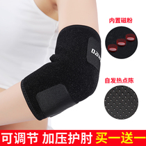 Tourmaline self-heating elbow joint sprain men and women sports warm arm protection breathable wrist thin section with summer