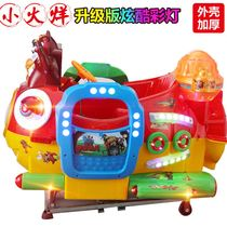Kids Shake rocker new 2017 coin band music electric Baby Home rocking baby commercial rocker