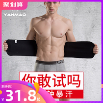 Sports explosion sweat male violent sweat belt fitness abdomen waist waist belt lazy fat fat fat sweat professional