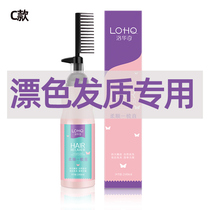 A comb straight and supple straight hair cream softening cream hair conditioner ion iron folder free pull wash straight hair water permanent shape