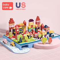 babycare baby building blocks street full set of baby boys and girls 3-year-old children enlightenment assembled toys puzzle
