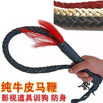 Ordinary equestrian whip professional horse whip racing whip short whip hand with horse whip horse riding supplies training Dog props