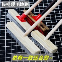Toilet brush old hotel bathroom brush toilet tile brush long handle wood rod bristle brush cement ground