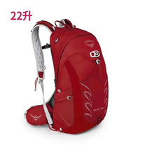 Foreign trade original single outdoor men and women hiking 22L climbing bag 22 liters mens and womens backpack riding 22L backpack.