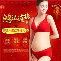 Big Red lactation bra set cotton pregnant women underwear low waist panties wedding This year no steel ring pregnancy period