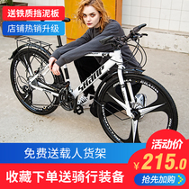 Shanpu City Mountain Bike bicycle male adult variable speed damping road racing cross-country light female student bicycle