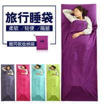 Travel sleeping bag adult travel portable ultra-light warm sleeping bag bed linen sanitary liner hotel dirty sleeping bag