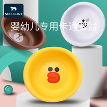 3 loaded baby washbasin newborn child supplies washbasin three-piece wash ass cartoon baby plastic basin