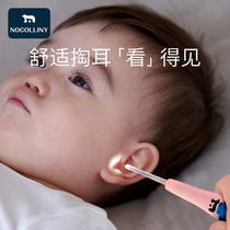 Light digging ear spoon baby special seat belt light ear spoon baby baby silicone soft head ear artifact