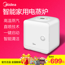 The United States S0-131E Smart Mini household electric steam oven steam stove electric steam box steaming baby steaming Cube