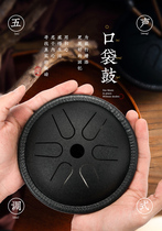 Lulu hollow drum beginner color empty drum professional class hand dish percussion instrument 5.5 inch pocket steel tongue drum.