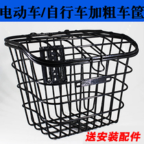 Imam Yadi New Day bike basket basket basket basket basket basket basket basket Green Flying Pigeon
