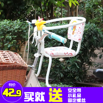 (Grandmother bridge) large new childrens bicycle seat safety front rear baby baby child seat