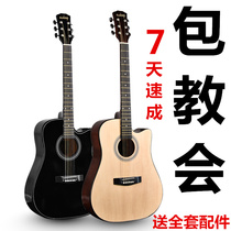 Play wing 41 inch beginner guitar 38 inch folk wood practice male and female students jita instrument wood black veneer