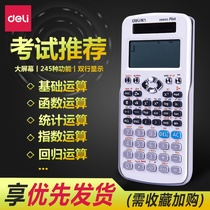 Effective accounting scientific calculator students use the test University multi-purpose special computer functions college students note the examination and examination of a built-in Calculator primary school students fourth grade trumpet cute portable
