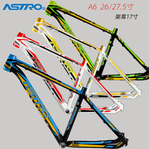 ASTRO mountain bike frame 26 27 5 inch ultra-light aluminum Mountain oil disc brake bicycle frame