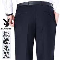 Playboy autumn and winter thick wool trousers mens middle-aged high waist deep-grade loose-fitting suit mens trousers