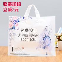 Clothing store bags customized logo womens portable plastic custom packaging shopping pocket thickening large clothes