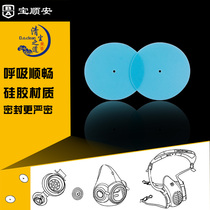 Bao shun an Qing dust dust masks masks easy to breathe washable accessories suction valve
