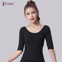 Latin dance costume female adult new body dance dress long-sleeved dance practice modal Dance top autumn