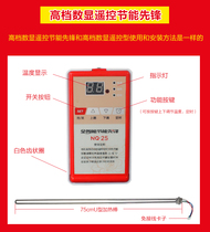 ✅ high-grade digital display thermostat energy-saving pioneer thermostat heating rod can be remotely controlled timing energy saving