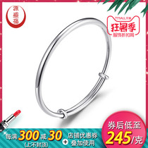 Yuanshengfu new PT950 boutique push-pull smooth platinum bracelet genuine female models platinum bracelet live bracelet