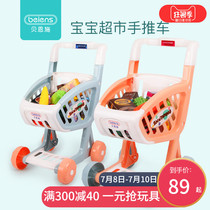 Bain Enshi children boys and girls toys shopping cart Play House baby kitchen set supermarket trolley 3-6 years old