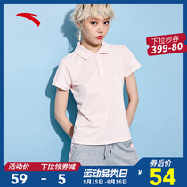 Anta womens POLO shirt 2019 summer new short-sleeved breathable comfortable T-shirt half-sleeved shirt sports casual tide