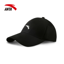 Anta outdoor hat sun hat 2019 autumn and Winter new mens hats womens hats breathable casual genuine sports hats