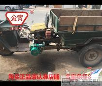 Strengthen the tricycle free shake starter free shake three carriage diesel engine Free starter booster