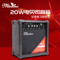 Name Sen 15W30W electric bass speaker 30 watts 40 watts electric bass bass speaker BASS sound bass
