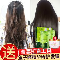 Wash straight hair cream softener female clip-Free pull does not hurt the hair water supple hair comb straight soft hair lasting stereotypes male