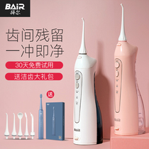 Bayer electric tooth filter portable orthodontic scaler dental calculus water dental floss household oral cleaning artifact machine