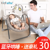 Baby electric rocking chair baby cradle recliner with baby doll artifact coaxing sleep newborn comfort chair rocking bed