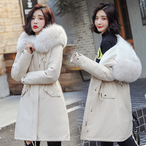 Anti-season cotton women in the long section of the Korean version of the slim down coat 2019 new large fur collar padded jacket Jacket