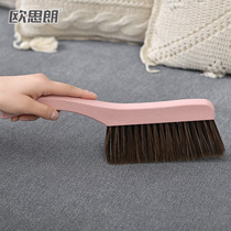 Ou si lang sweep brush home soft hair trumpet brush bed sweep Kang sweep shop brush broom bedroom bed sweep artifact