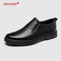 (Store delivery) aokang mens shoes 2019 autumn and Winter new business shoes cover foot lazy shoes low-top casual shoes