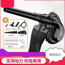 Wired small Vacuum cleaner household blower Multi-use coal stove high-power computer outdoor hair dryer handheld